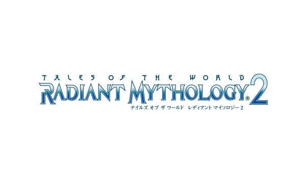 テイルズ オブ ザ ワールド レディアント マイソロジー2